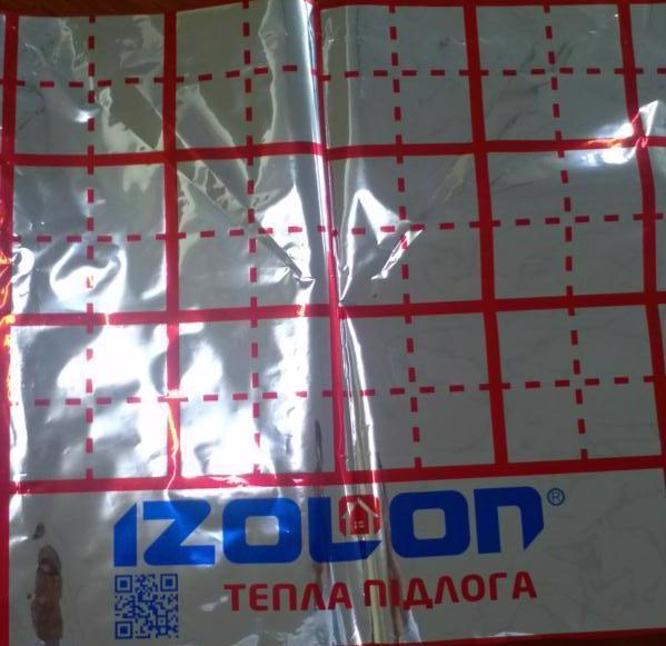 Плівка IZOLON Тепла підлога 1.0*15м (15м2) з розміткою лавсан.