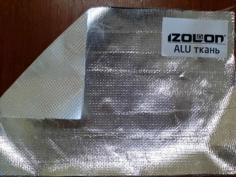 Полотно-тканина IZOLON ALU-1 1.0*25.0м фольгована