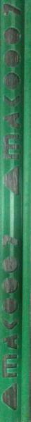 Кут д/плитки 7мм зелений 18 зовн.