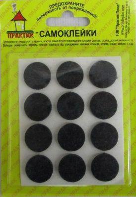 Самоклейка повстяна d22мм чорна (12шт)