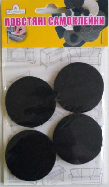 Самоклейка повстяна d50мм чорна (4шт)