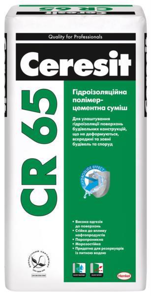 Розчин водонепр. CERESIT CR-65 25кг