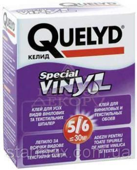 Клей шпалерний QUELYD Спец. вініловий 300г