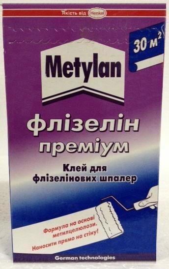Клей шпалерний Метилан Флізелін Преміум 250гр