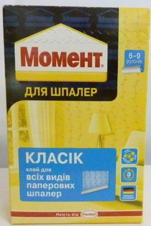 Клей шпалерний МОМЕНТ Класик 190-200г