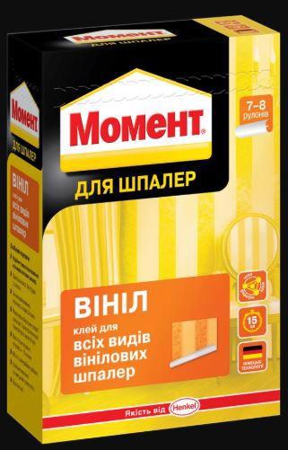 Клей шпалерний МОМЕНТ Вініл 250г