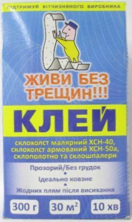 Клей для склохолста і стеклообоев 0,3кг
