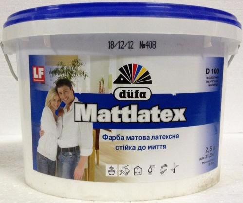 Фарба інтер'єр. DUFA D100 Mattlatex латексна миюча мат. 2.5л/3.5кг