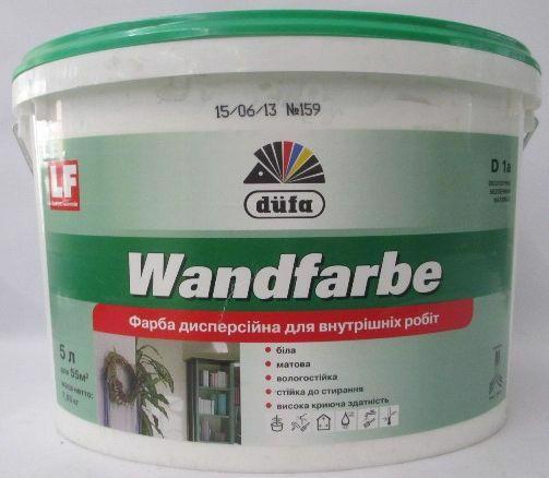 Фарба інтер'єр. DUFA D-1a Wandfarbe  2.5л/3.5кг