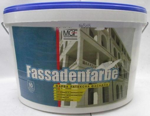 Фарба фасад. MGF М-90 Fassadenfarbe латексна мат. 14.0кг