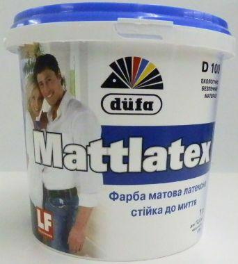 Фарба інтер'єр. DUFA D100 Mattlatex латексна миюч.мат. 1.0л/1.4кг