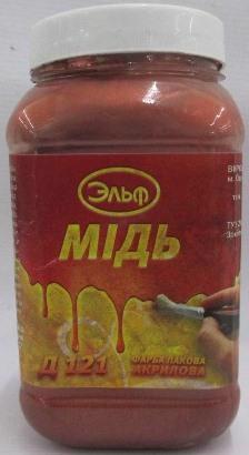 Фарба акрил. ЭЛЬФ Д-121 лакова мідна 0.6л