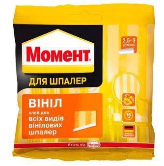 Клей шпалерний МОМЕНТ Вініл 95г