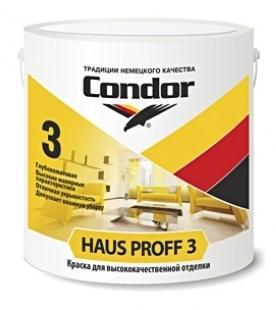 Фарба CONDOR HausProff 3 інтерьерна 10л