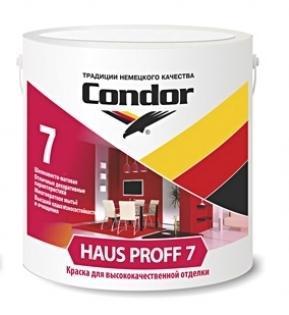 Фарба CONDOR HausProff 7 TR інтерьерна 2.25л