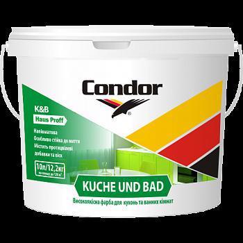 Фарба CONDOR HausProff K&B інтерьерна 2.5л