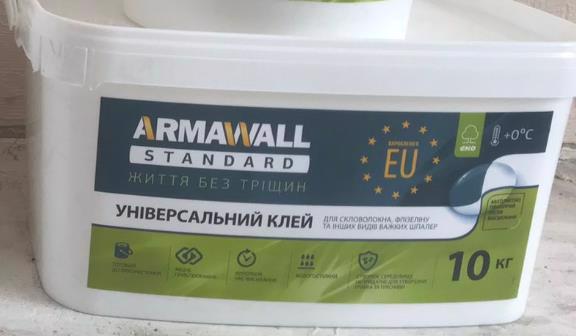 Клей шпалерний ARMAWALL Standard Універсал 10кг