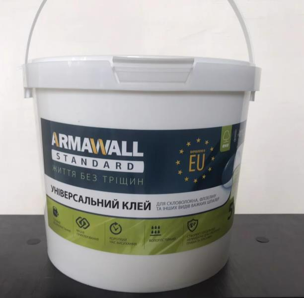 Клей шпалерний ARMAWALL Standard Універсал 5кг