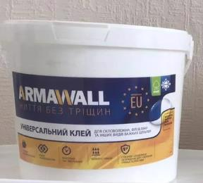 Клей шпалерний ARMAWALL Універсал 10кг