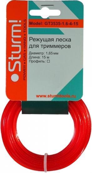"""Волосінь д/тримера """"квадрат"""" 1.6мм*15м STURM GT3535-1.6-4"""