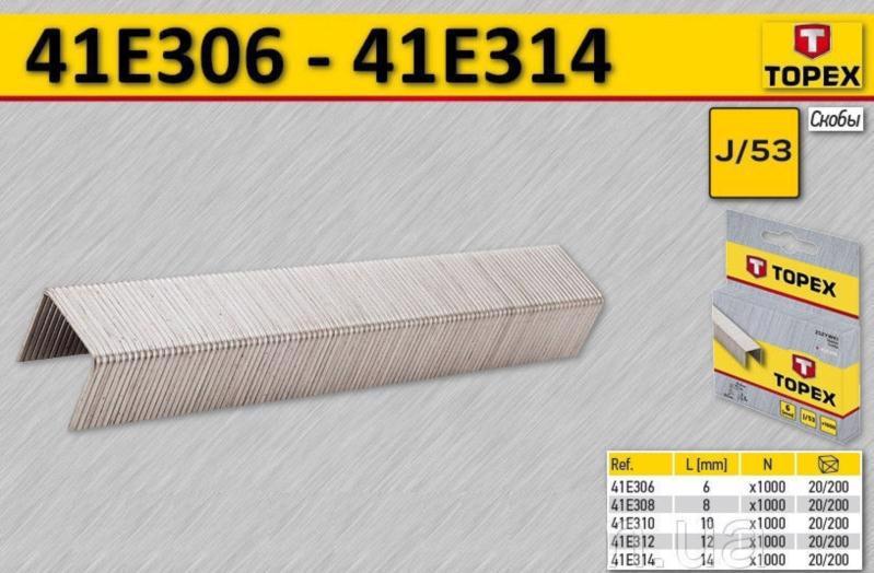 Скоби д/степлера Т53/A 11.3*14мм 1000шт TOPEX 41E314