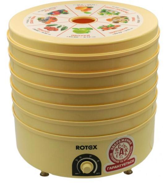 Сушка д/овочів та фруктів електр. ROTEX RD620-Y