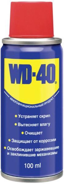 Мастило WD-40 универсальне 100мл /аерозоль/