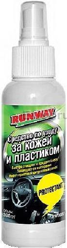 Засіб д/догляду за шкірою і пластиком RUNWAY 200мл RW2007 /спрей/