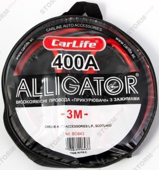 Кабель пусковий д/авто CARLIFE 400A 3.0м ВС642