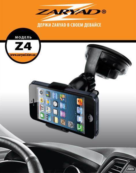 Тримач д/мобільних пристроїв ZARYAD Grab Z4