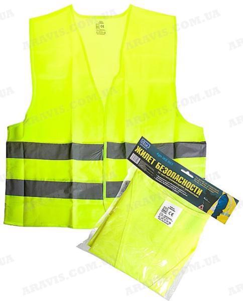 Жилет безпеки світловідбиваючий ЖБ001 XL поморанч.