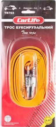 Трос буксирний CARLIFE 4м 2,5т стрічка 2 крюка TR703