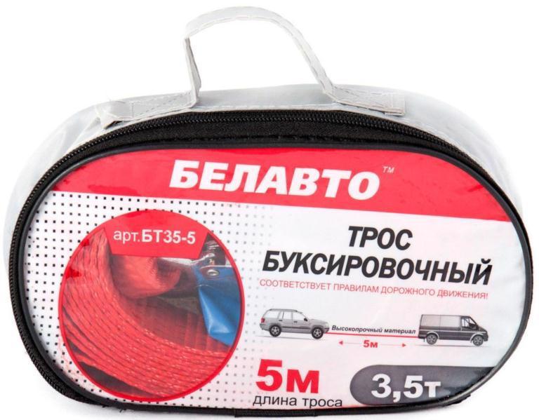 Трос буксирний БЕЛАВТО 5м 3,5т стрічка 2 крюка БТ35-5