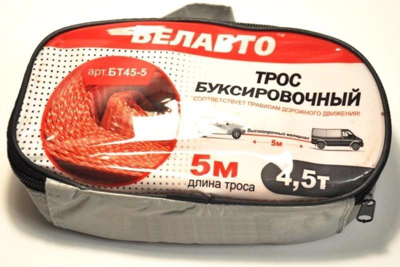 Трос буксирний БЕЛАВТО 5м 4,5т стрічка 2 крюка БТ45-5