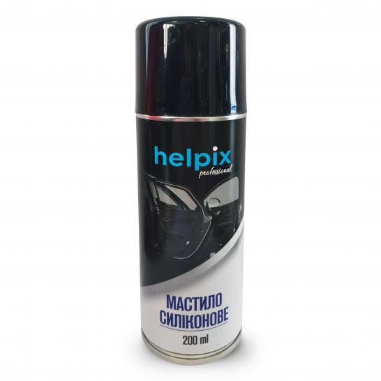 Мастило HELPIX силіконова 200мл /аерозоль/