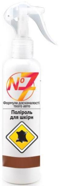 Засіб д/догляду за шкірою салону №7 250мл /тригер/