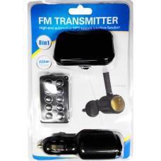 Трансмітер FM д/авто ZARYAD mdf06