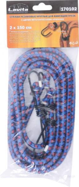 Ремінь д/кріплення багажу LAVITA 150см 2шт 170102