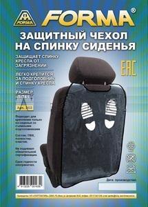 """Накидка на сидіння авто FORMA """"Дитячі ніжки"""" д/спинки 352/352C"""