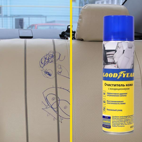 Очищувач д/шкіри салону GOODYEAR 650мл gy000710 /аерозоль/