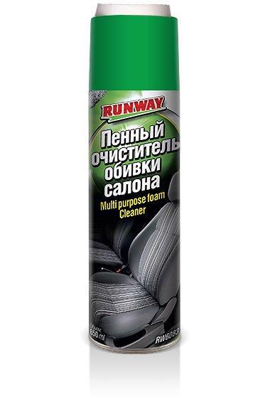 Очищувач салону RUNWAY пінний 650мл RW6083 /аерозоль/