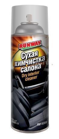 Очищувач салону RUNWAY сух.хімчістка 500мл RW6099 /аерозоль/