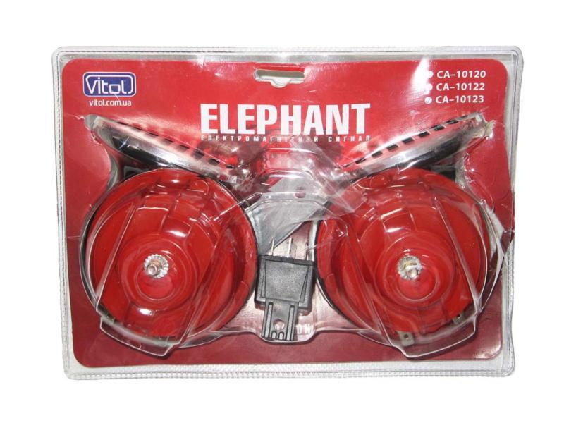 Сигнал автомобільний ELEPHANT равлик 2шт ca-10122