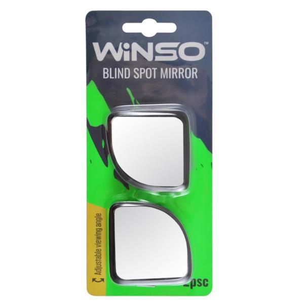 Дзеркало д/авто невидимої зони WINSO квадрат 2шт 210230
