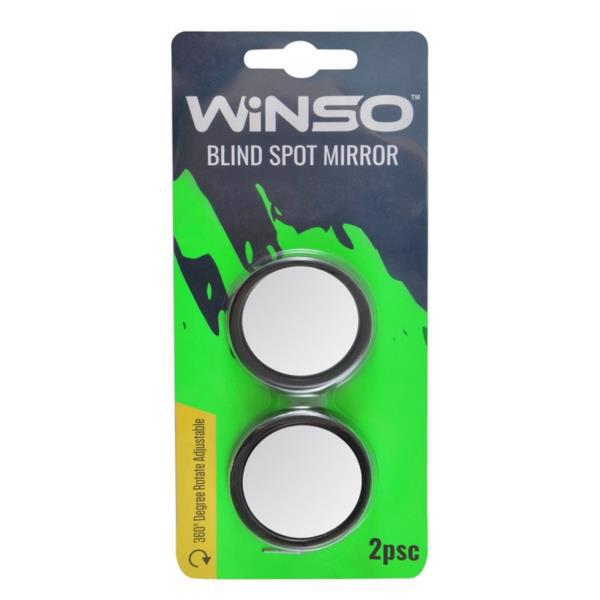 Дзеркало д/авто невидимої зони WINSO кругле 2шт 210220