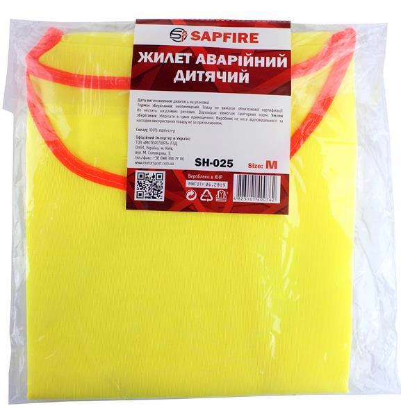 Жилет сигнальний дитячий р.M жовт. черв. кант SAPFIRE SH-025 400762