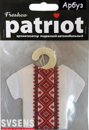 Ароматизатор PATRIOT Вишиванка червона Арбуз pat-005k