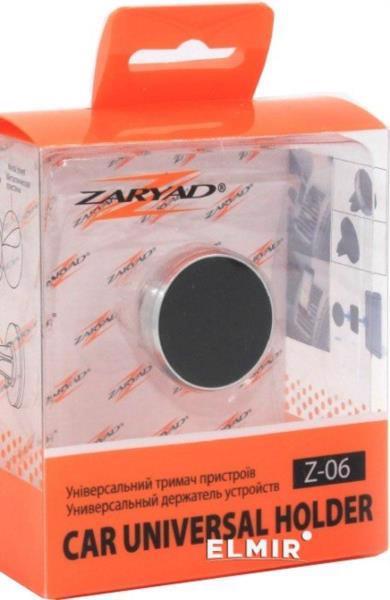Тримач д/мобільних пристроїв ZARYAD Z-06