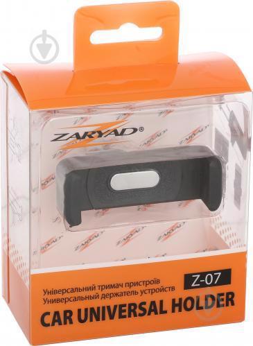 Тримач д/мобільних пристроїв ZARYAD Z-07