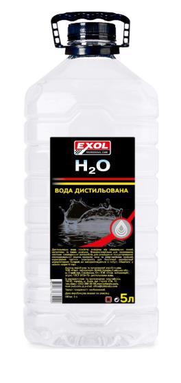 Вода дистильована EXOL 5л